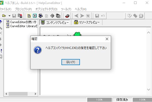 f:id:Brave345:20200119220841p:plain