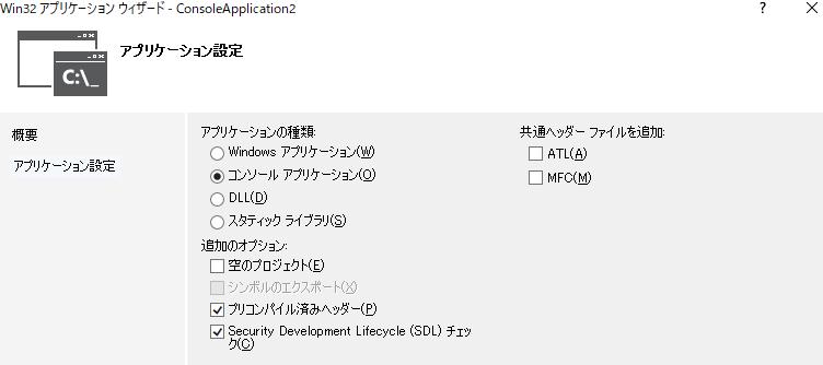 f:id:Brave345:20200207155705p:plain
