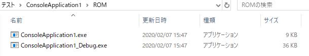 f:id:Brave345:20200207155744p:plain