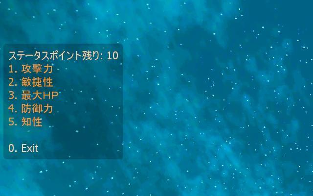 f:id:Bravery3976:20200112232951p:plain