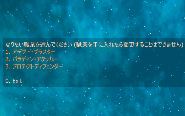 f:id:Bravery3976:20200112233010p:plain