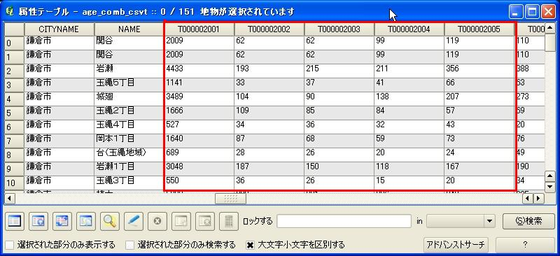 f:id:Bravo-Astro:20120310132805j:image