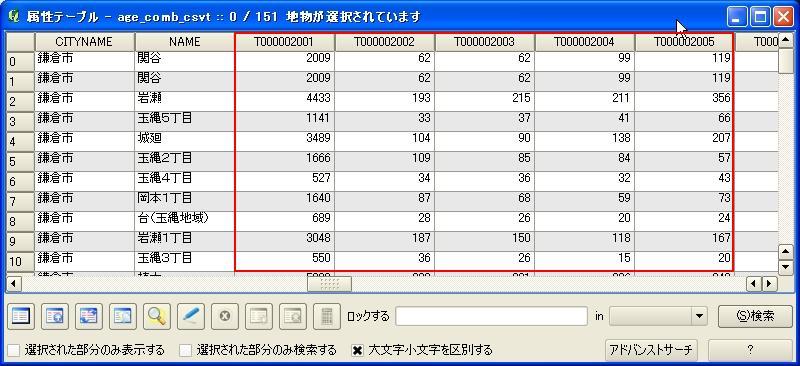 f:id:Bravo-Astro:20120310133441j:image