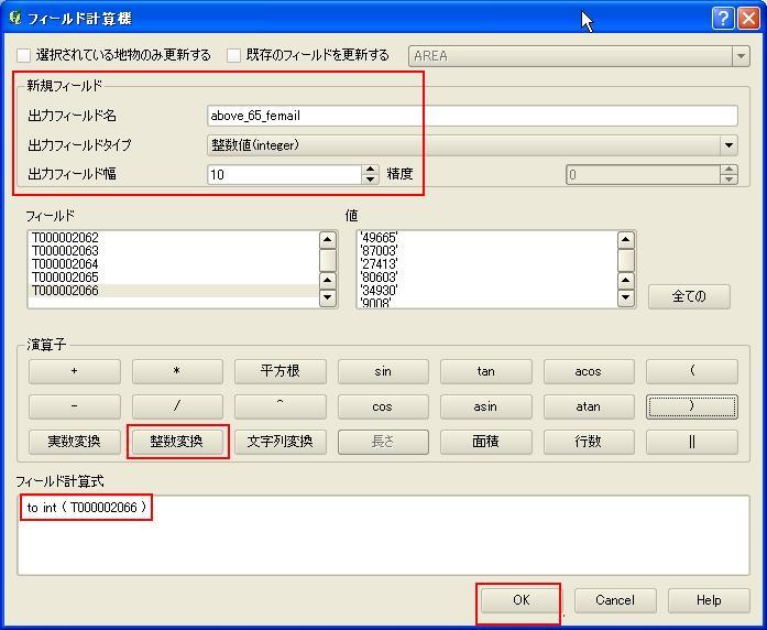 f:id:Bravo-Astro:20120310134146j:image