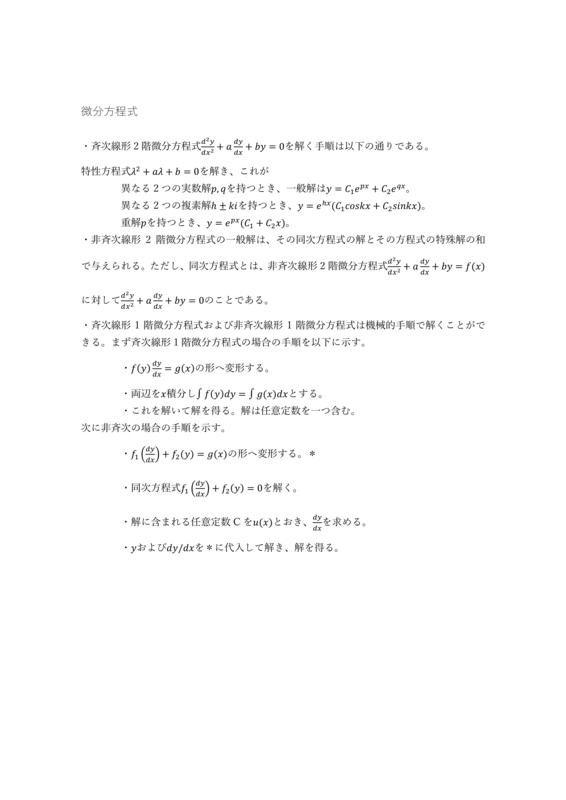 f:id:Bu-ryuri:20210625003201p:plain