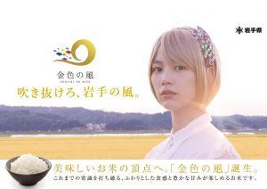 f:id:BuchiBuchi-kun:20200825210817j:plain