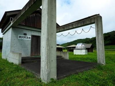 f:id:BuchiBuchi-kun:20200830224101j:plain