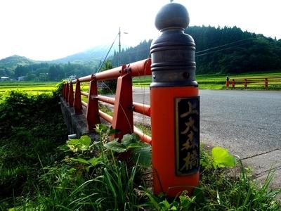 f:id:BuchiBuchi-kun:20200910211806j:plain