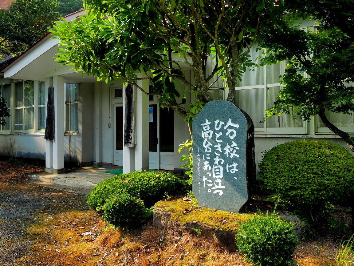 f:id:BuchiBuchi-kun:20200910212454j:plain