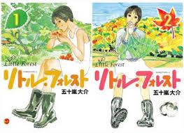 f:id:BuchiBuchi-kun:20200910222117j:plain