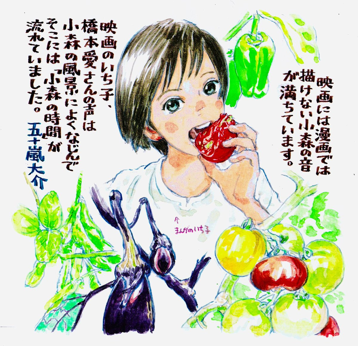 f:id:BuchiBuchi-kun:20200910222139j:plain