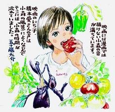 f:id:BuchiBuchi-kun:20200912212837j:plain