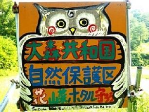 f:id:BuchiBuchi-kun:20200912212848j:plain
