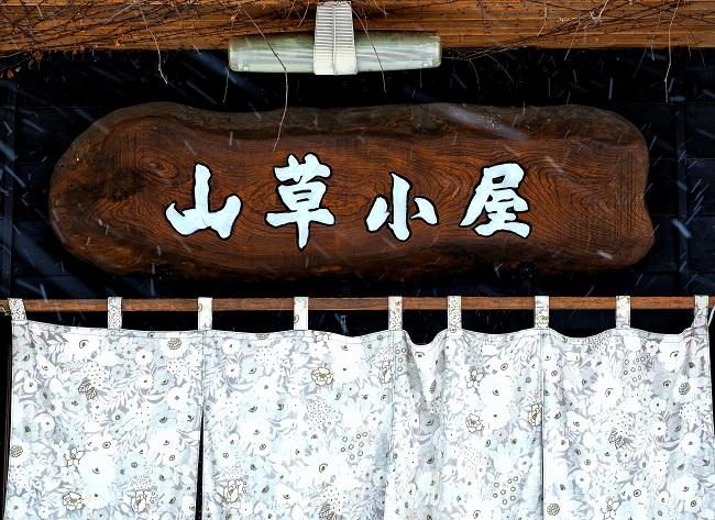 f:id:BuchiBuchi-kun:20210110221140j:plain