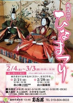 f:id:BuchiBuchi-kun:20210207094144j:plain