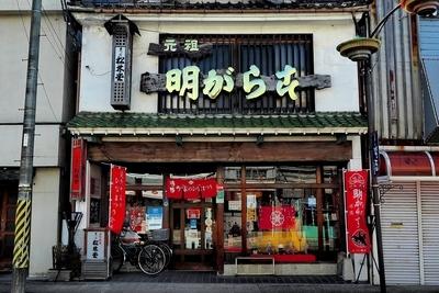 f:id:BuchiBuchi-kun:20210302231814j:plain
