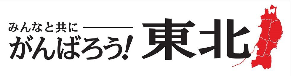 f:id:BuchiBuchi-kun:20210304220606j:plain