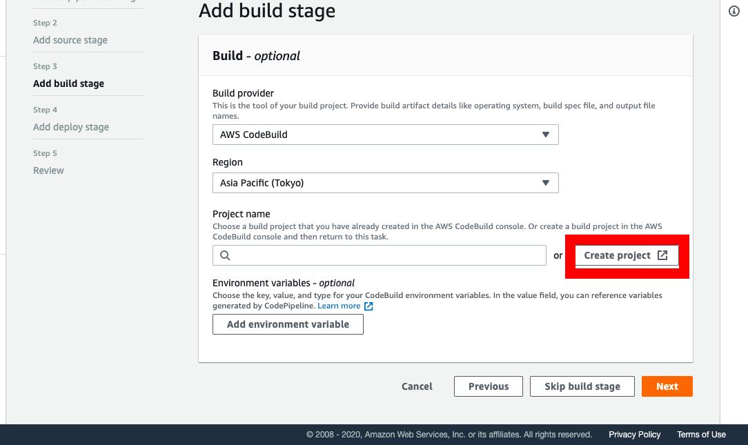 CodePipeline_build