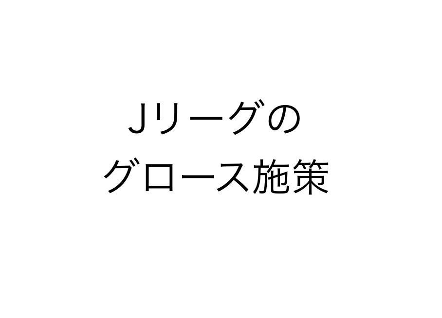 f:id:Buffett_code:20181202160057p:plain