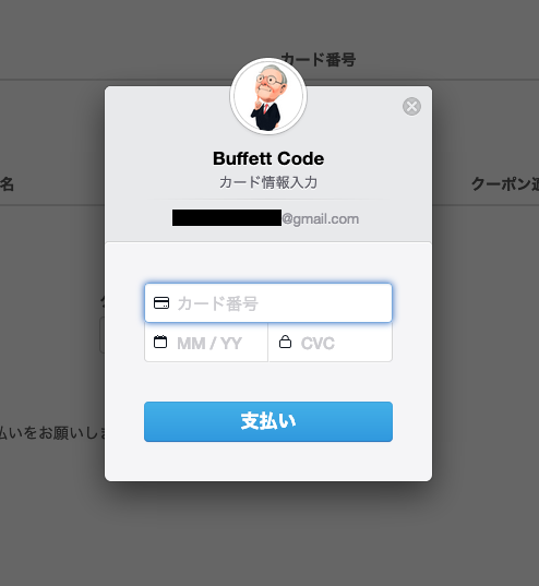 f:id:Buffett_code:20190302214138p:plain