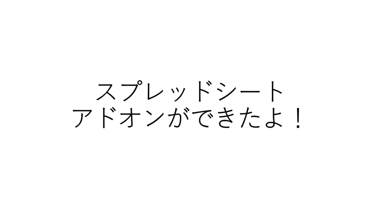 f:id:Buffett_code:20200212153423p:plain