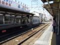 阪急宝塚本線・三国駅 梅田方面行きホームから