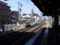 阪急千里線・関大前駅 淡路方面行きホームから