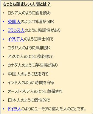 f:id:Bungologist:20210607103957p:plain
