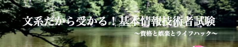 タイトル案_6