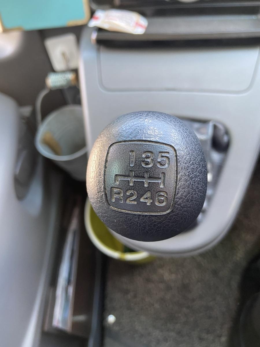 f:id:BusDriverKenzo:20200226231706j:plain