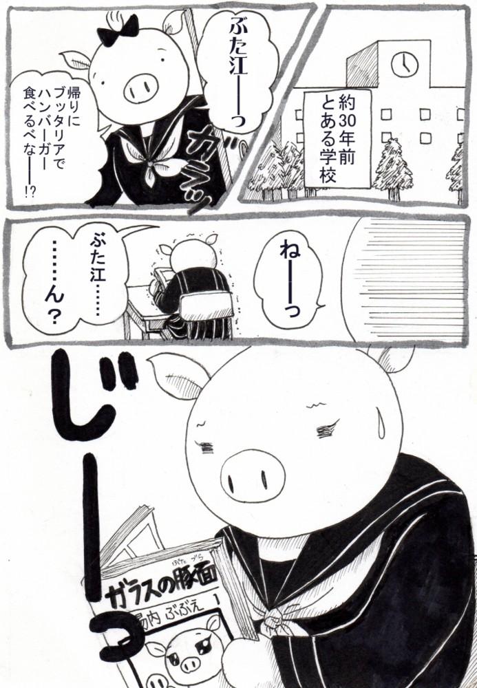 f:id:Butakun:20150220011147j:plain