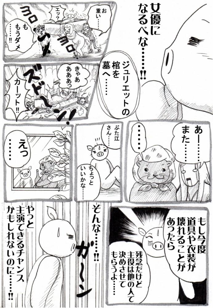 f:id:Butakun:20150220011409j:plain