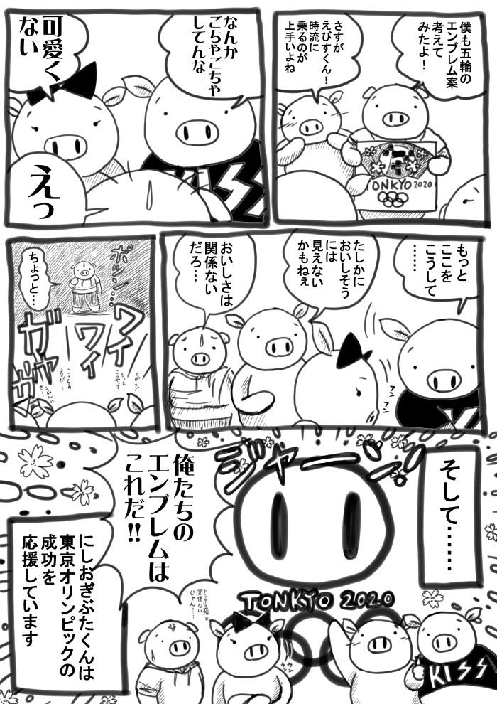 f:id:Butakun:20150910232117j:plain