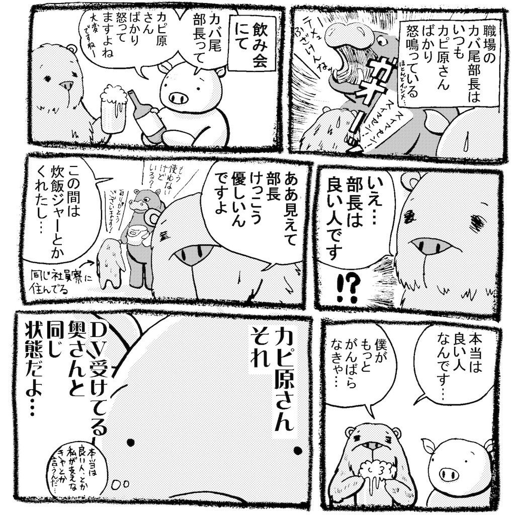 f:id:Butakun:20170108172607j:image
