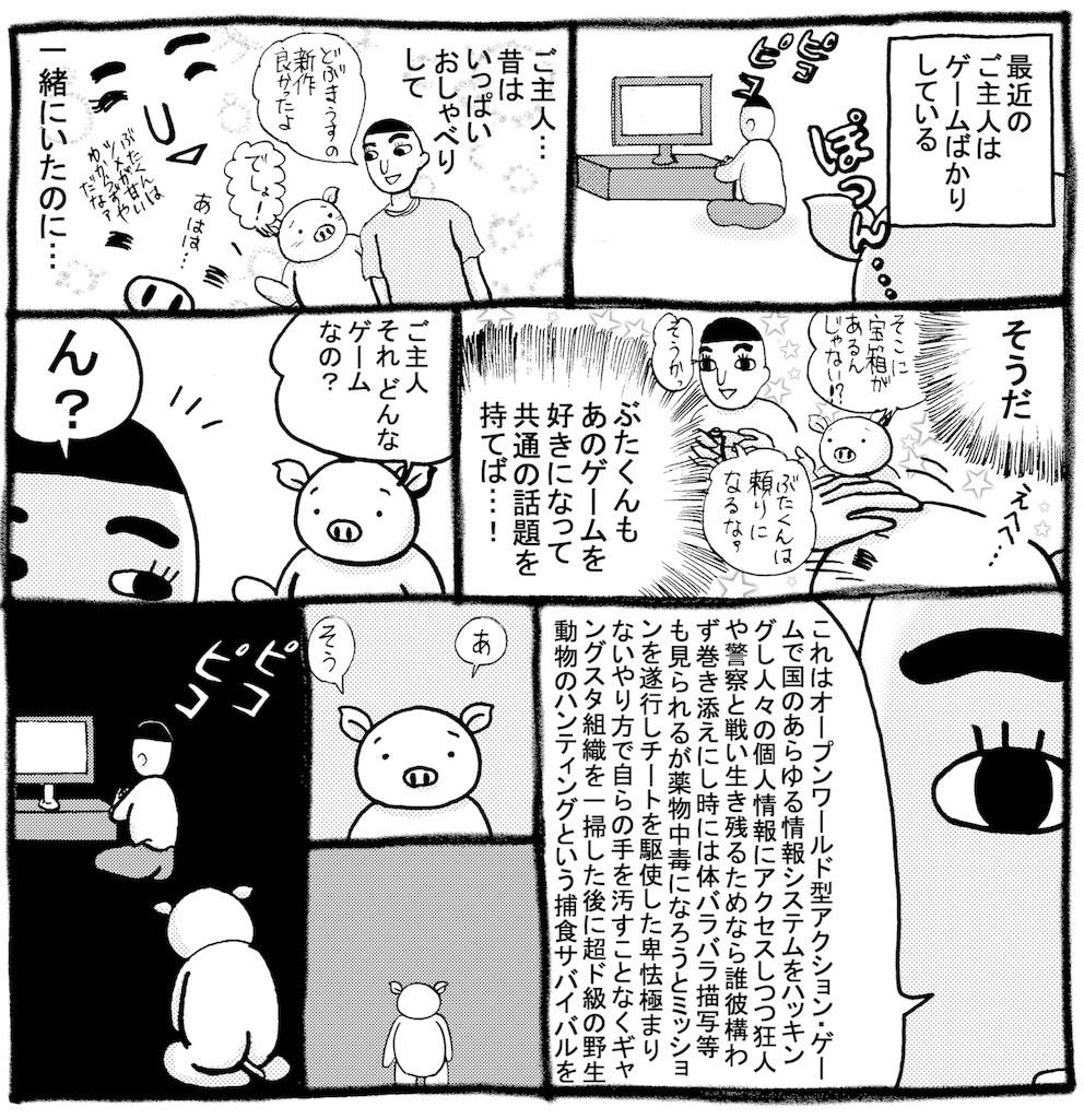 f:id:Butakun:20170208000907j:image