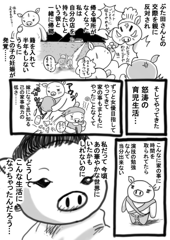 f:id:Butakun:20170504123630j:plain