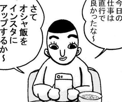 f:id:Butakun:20170727110848j:plain