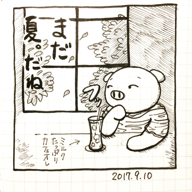 f:id:Butakun:20170910222128j:image