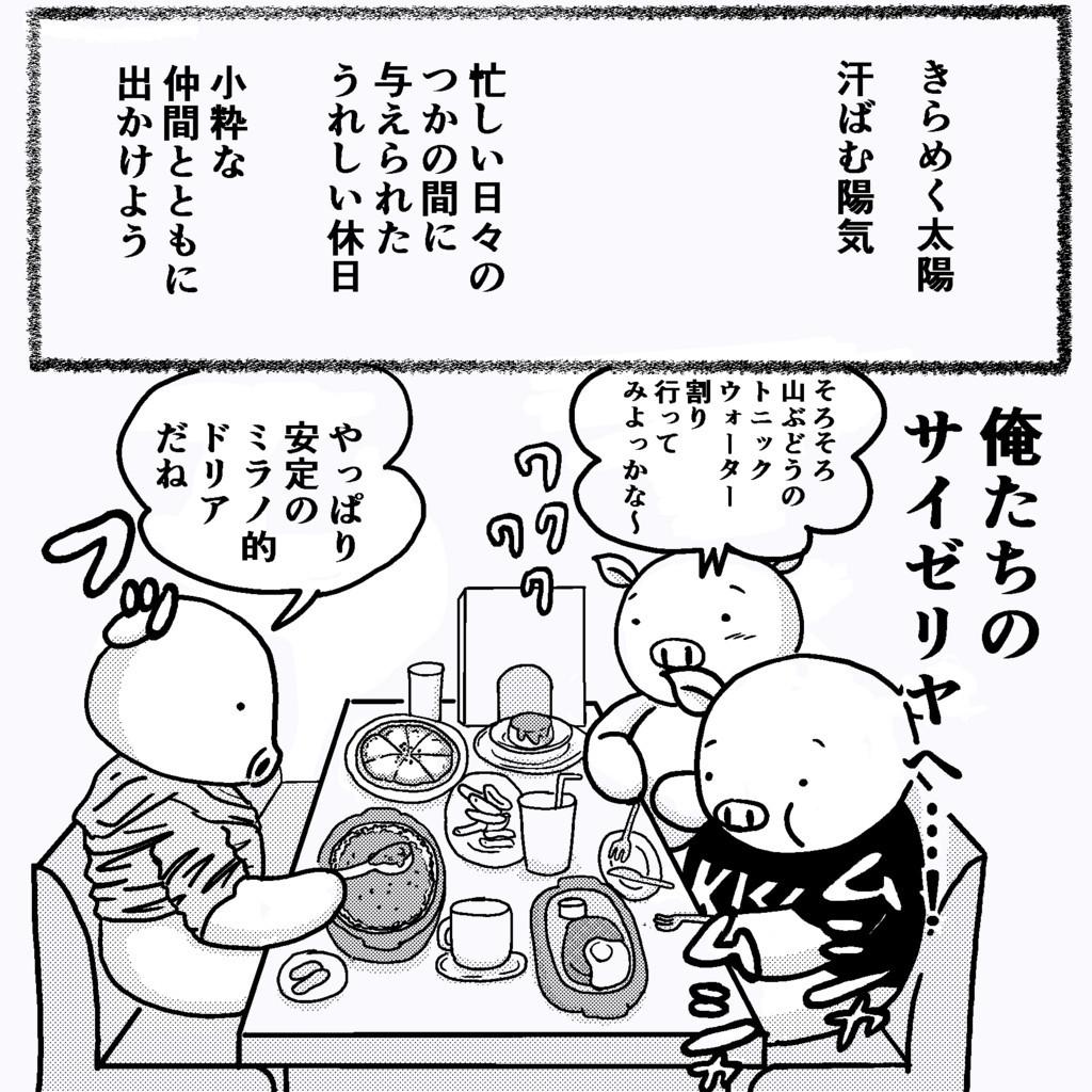 f:id:Butakun:20180506001117j:plain