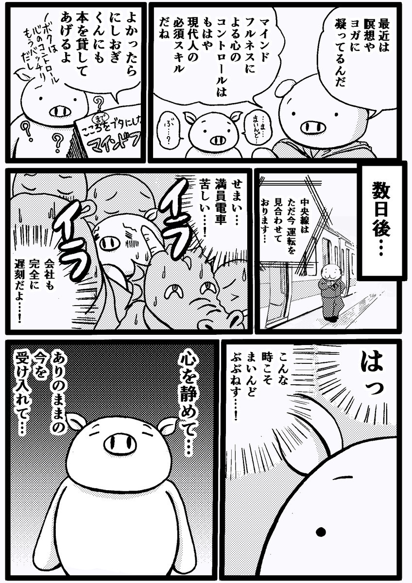 f:id:Butakun:20190322155157j:plain