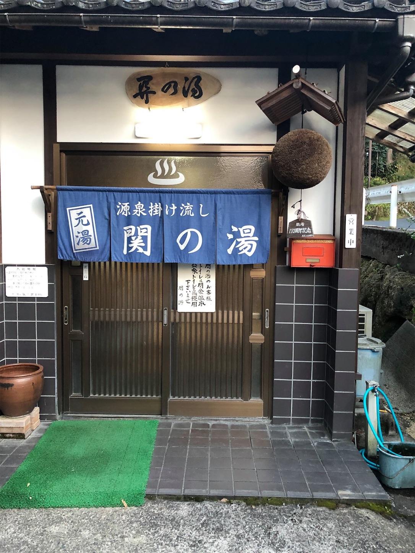 f:id:ButterflyTakaji:20190410011712j:image