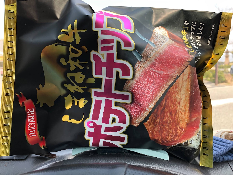 f:id:ButterflyTakaji:20190410011734j:image