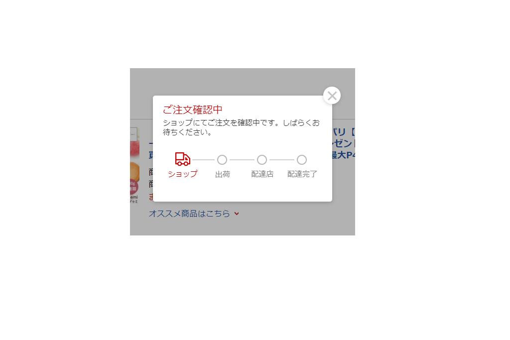 f:id:Buu-co:20210213230150p:plain