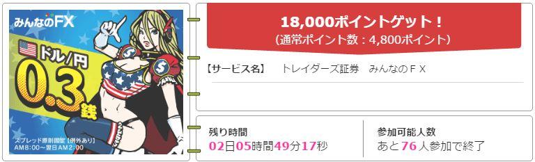 f:id:Byou:20160621061202j:plain