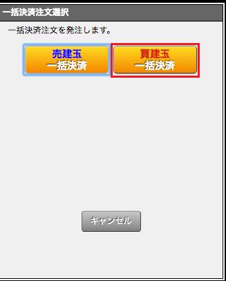 f:id:Byou:20160621231210p:plain