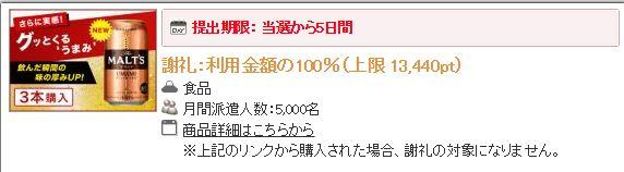 f:id:Byou:20160622192358j:plain