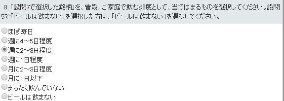 f:id:Byou:20160622194018j:plain