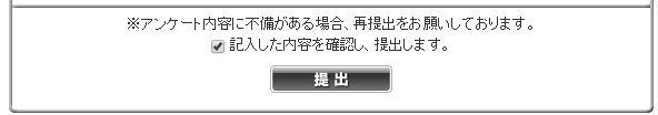 f:id:Byou:20160623225737j:plain