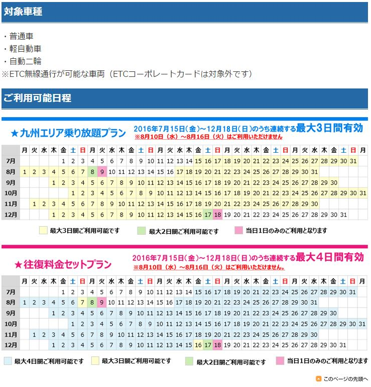 f:id:Byou:20160701184559j:plain