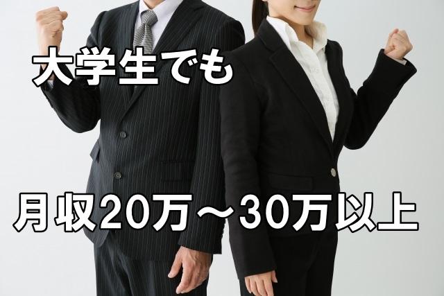 f:id:C-write:20180112005745j:plain